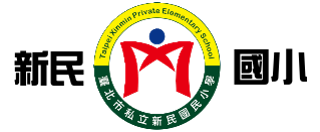 Taipei Xinmin Private Elementary School