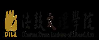 禪文化研修中心