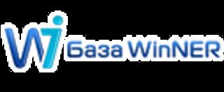 Поддержка Базы WinNER