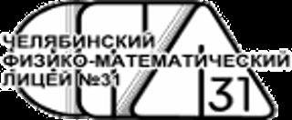 Неофициальный сайт физико-математического лицея № 31 города Челябинска