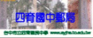 臺中市女童軍會