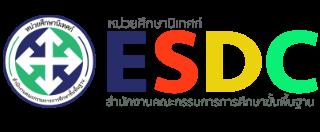 กลุ่มนิเทศ ติดตาม และประเมินผลการจัดการศึกษา สำนักงานเขตพื้นที่การศึกษาประถมศึกษาสกลนคร เขต2