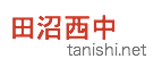 tanishi.net