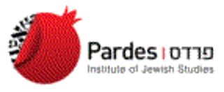 Pardes Educators Alumni Support  Project