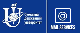 Всеукраїнський конкурс з використання власних мобільних пристроїв у навчальному процесі