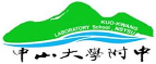 I-KKSH高中優質化─前導學校