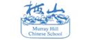 Murray Hill Chinese School Home