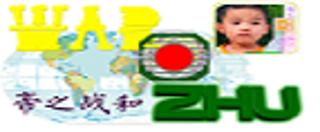 warozhu.com, 帝之战和