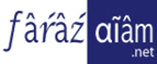 Faraz Alam