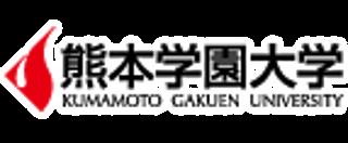 日本世代間交流学会第8回大会(熊本)