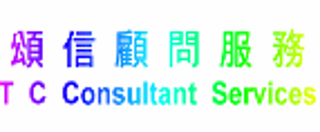 TC Consultant Services Limited