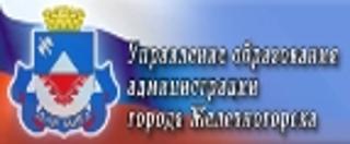 Воспитатель МДОУ №22 Зарипова Анна Георгиевна