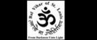 Balvihar Yoga Class