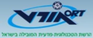 """""""חיים ברשת"""" - חט""""ב יגאל אלון נצרת עילית"""
