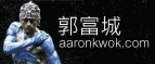 aaronkwok.com