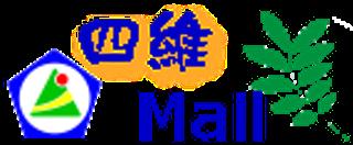 本土語言教育網