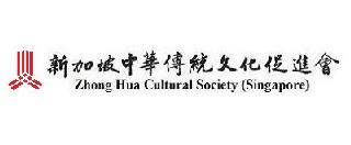 Zhong Hua Cultural Society (Singapore)
