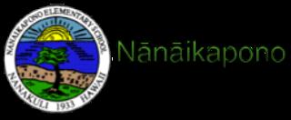 Nanaikapono School & Community Museum