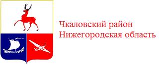 Сайт Ступиной Елены Васильевны