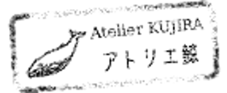 一級建築士事務所「アトリエ鯨」(鯨設計集団) - Atelier KUJIRA : Team ZOO